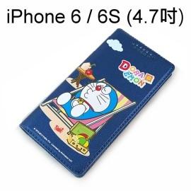 哆啦A夢皮套 [沙灘] iPhone 6 / 6S (4.7吋) 小叮噹【台灣正版授權】
