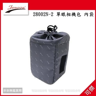 可傑有限公司 全新  JENOVA 吉尼佛 28002N-2 單眼相機包 內袋 NEX3 NEX5 GF1 GF2 EPL1 EPL2