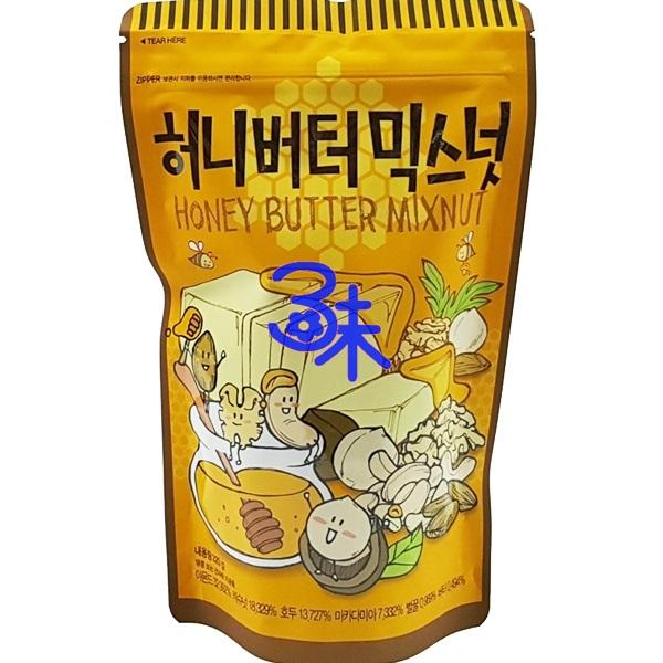 (韓國) Toms Gilim 蜂蜜奶油綜合堅果 1包 220 公克  特價 298 元 【8809022206474】