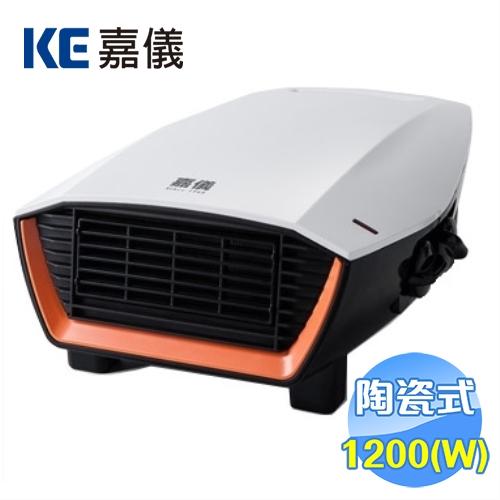 嘉儀 浴室專用防潑水陶瓷電暖器 KEP-20
