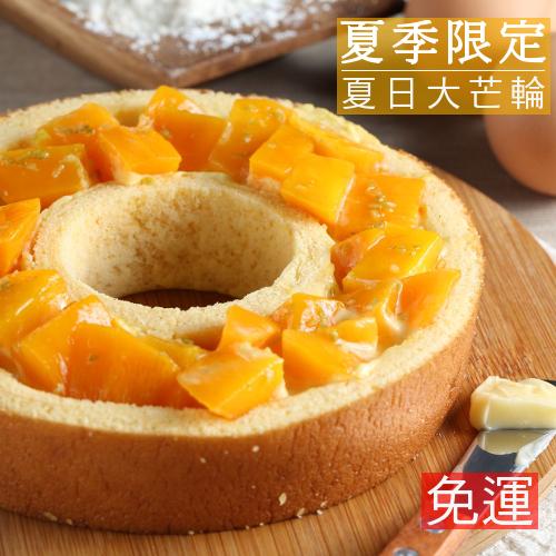 【夏季限定】MORI。夏日大芒輪 , 風靡日本六十年,經過 22道細心烘焙的經典花月年輪蛋糕,遇上了有黃金果美稱的枋山愛文芒果,佐以清爽不膩的芒果卡士達醬,這個夏季最獨特的芒果蛋糕!夏季限定商品,錯過要等明年夏天~