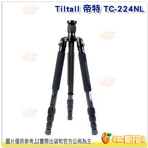 含腳架袋送鏡頭筆 美國 Tiltall 帝特 TC-224NL TC224NL 可反摺 可單腳 碳纖維腳架 加長型 相機腳架 含腳架背袋