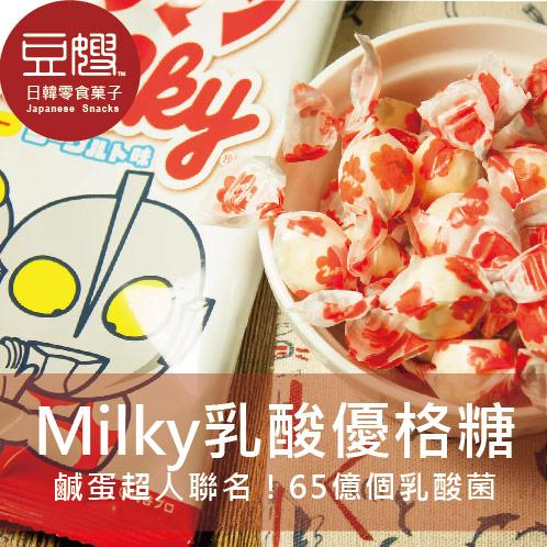 【即期特價】日本零食 不二家 鹹蛋超人乳酸優格糖(65億個乳酸菌)