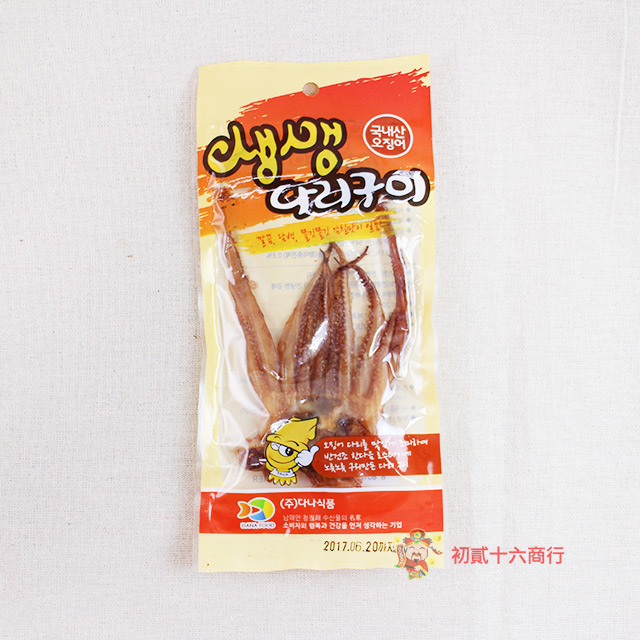 【0216零食會社】韓國-生生烤魷魚腳20g