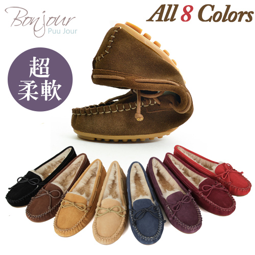 BONJOUR內裡Q毛暖呼呼豆豆鞋☆舒適全真皮平底鞋C.【ZB0229】8色