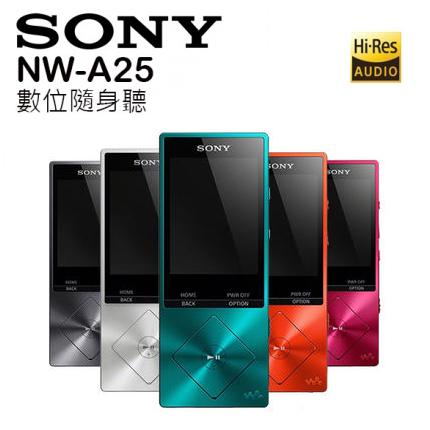 展示出清!!SONY 16GB Walkman 數位隨身聽 NW-A25 ◆ 繽紛6色◆高傳真全數位擴大技術