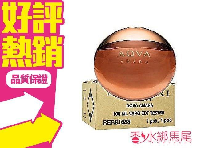 BVLGARI Aqva Amara 寶格麗豔陽水能量男性淡香水 100ml TESTER◐香水綁馬尾◐