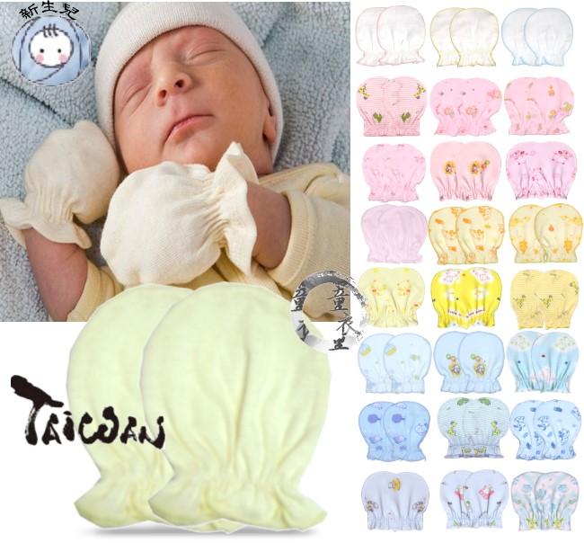 童衣圓【H004-紗布款】H4台製手套 台灣製 新生兒 護手套 紗布 純綿 手套 防抓手套