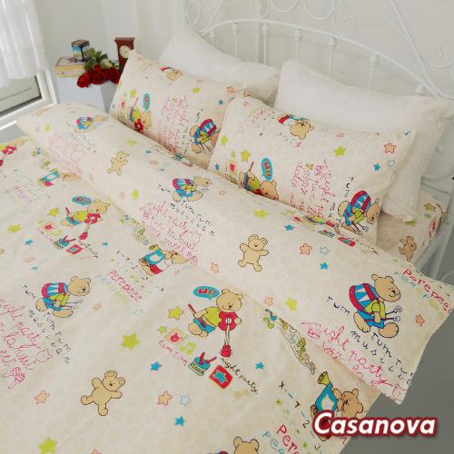 Casanova《熊仔派對》天鵝絨雙人四件式兩用被薄床包組r★天然活性印染!
