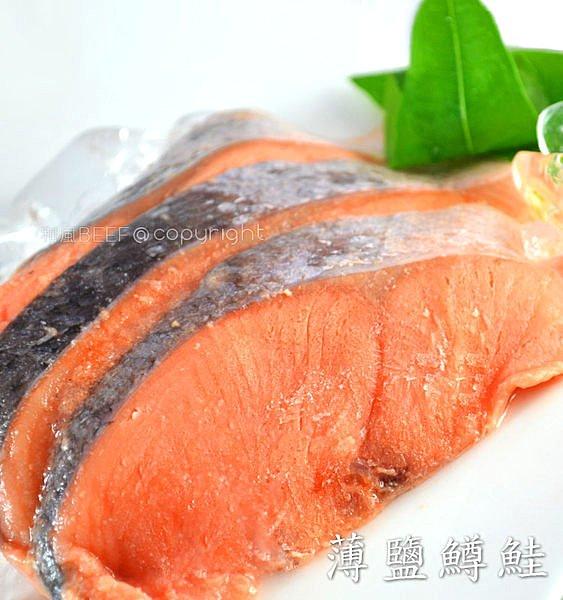 和風牛肉☆薄鹽鮭魚☆日式燒烤新風味☆烤肉好滋味