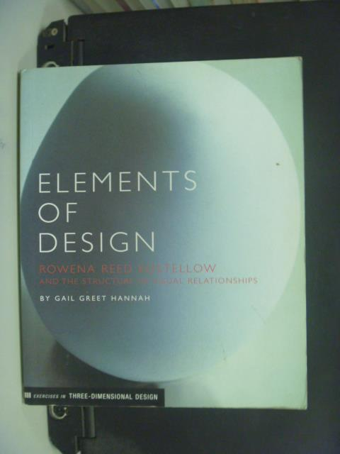 【書寶二手書T4/設計_OPM】Elements of Design_Hannah, Gail Greet