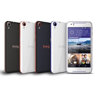 【鐵樂瘋3C 】(展翔)  ● HTC Desire 830 / HTC Desire 830 5.5 吋 4G LTE OIS 光學防手震 八核心處理器