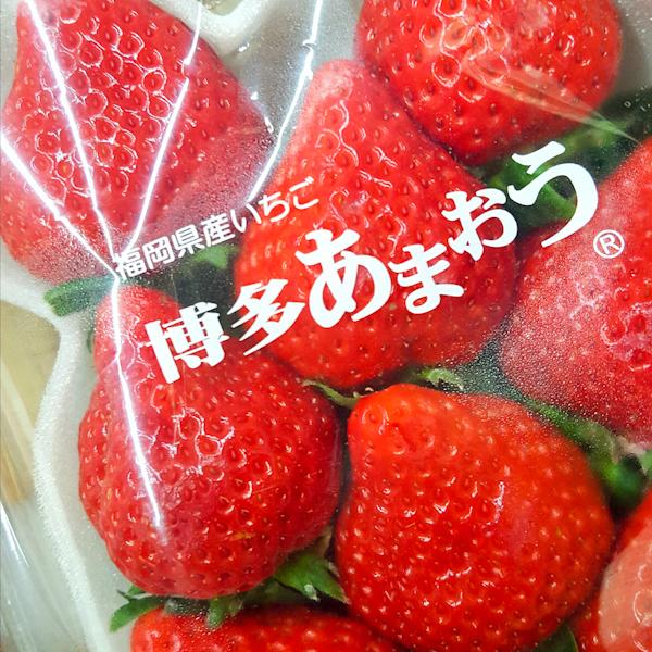 ( 完售 )【 日本福岡博多草莓 】