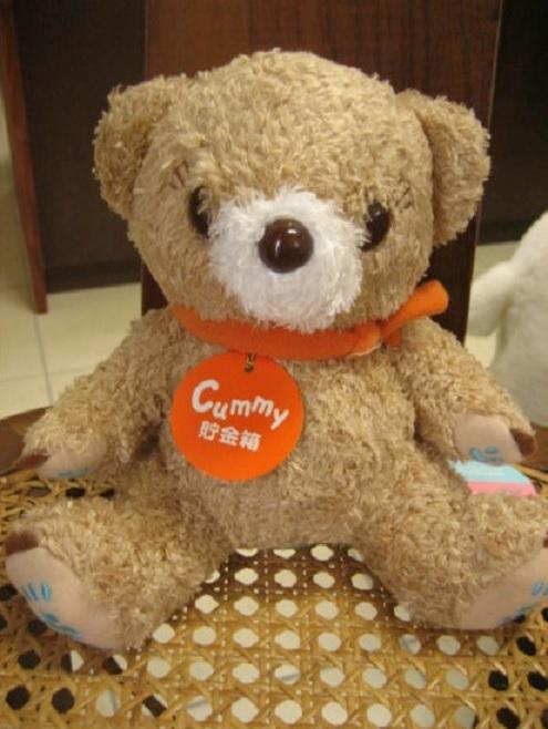 【This-This】日本 Cummy 小熊貯金箱存錢筒