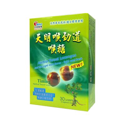 【天明製藥】天明喉勁道喉糖