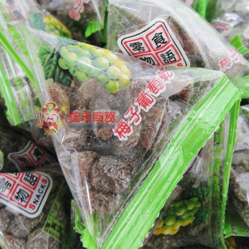 【0216零食會社】來新-梅子鹹葡萄乾