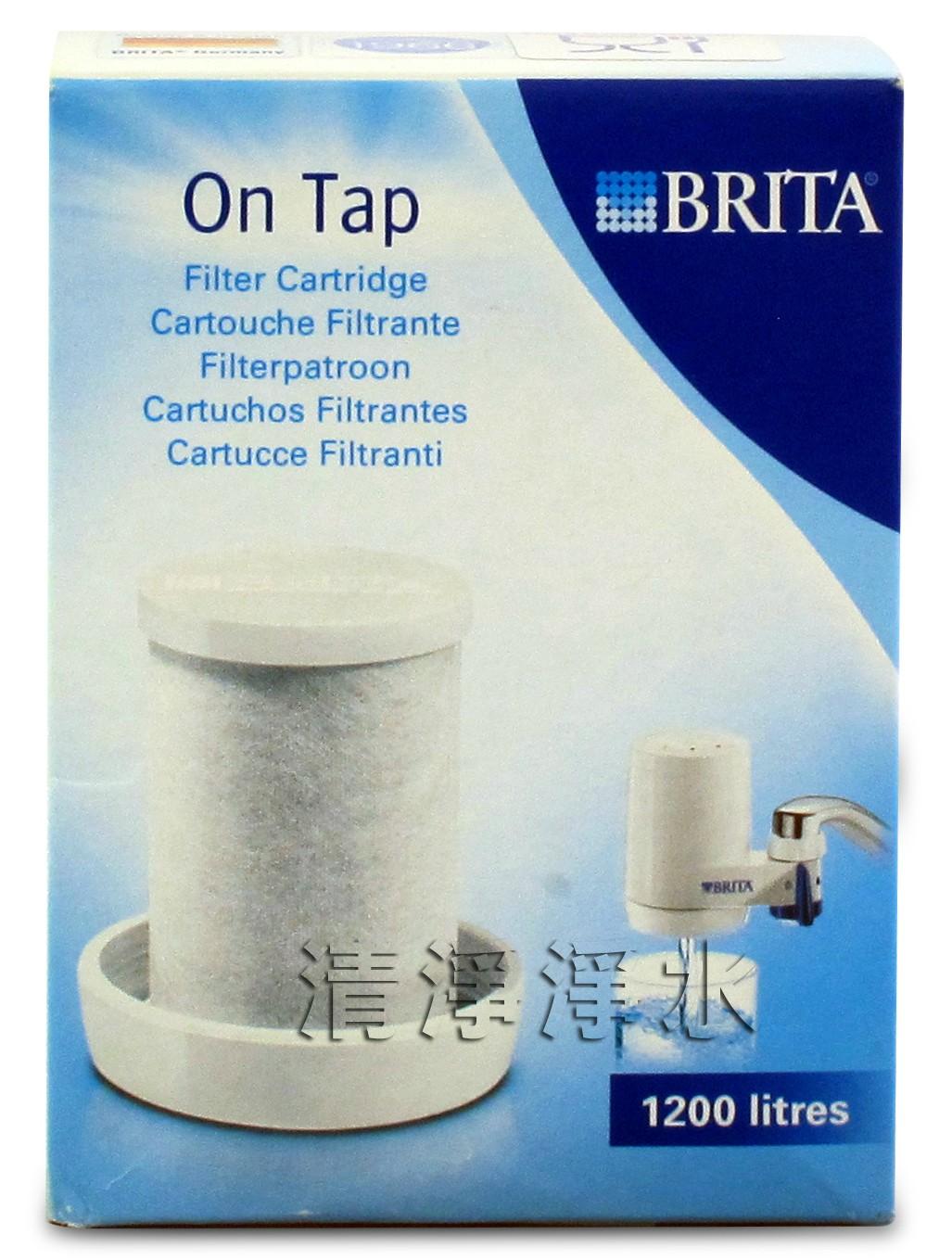 德國BRITA On Tap龍頭式專用濾芯(1入裝) ,品質保證特價660元