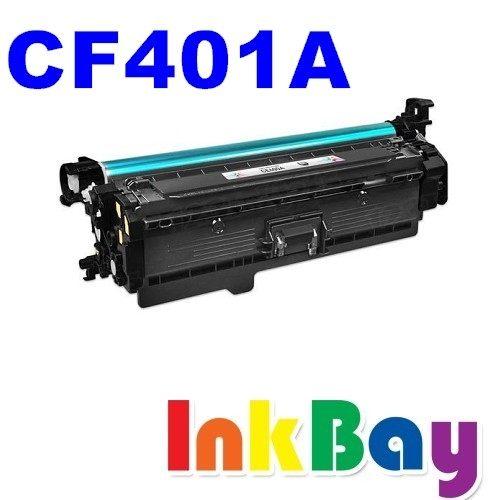 HP CF401A / No.201A 藍色相容碳粉匣【適用】M252dw / M252n / M277dw