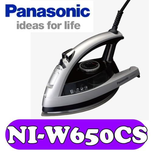 國際牌 全梭型蒸氣電熨斗 【NI-W650CS】