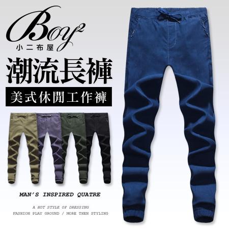 ☆BOY-2☆【KK4012】美式潮流束口牛仔休閒工作褲