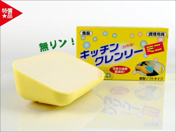 快樂屋♪ 單入* 日本製 無磷洗碗皂 350g 環保洗潔精/洗碗精/沙拉脫/強力去汙/清潔劑