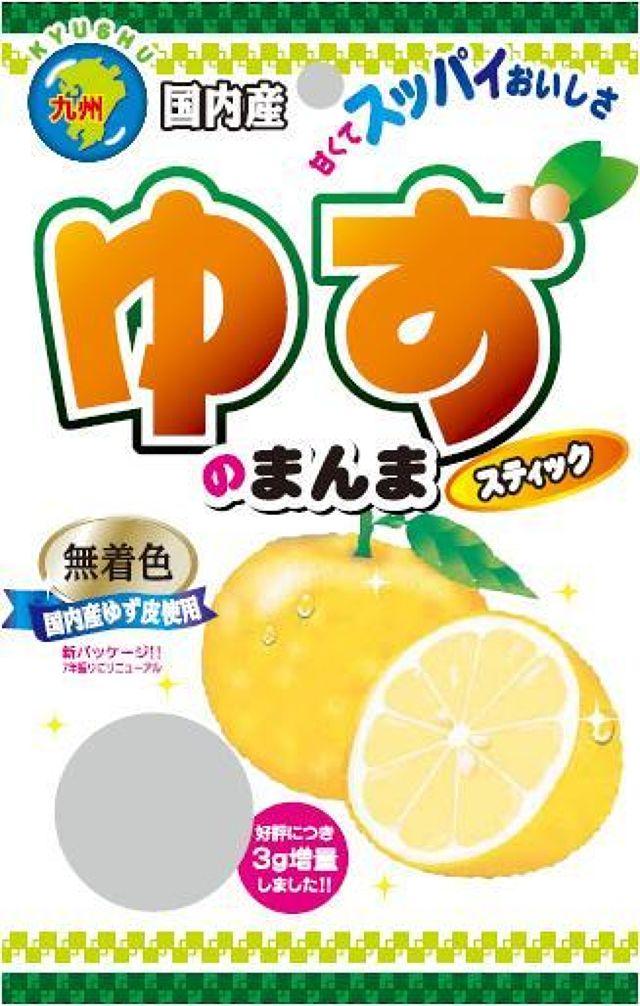 日本藤井柚子皮 果干 38g 藤井食品 ゆずのまんま