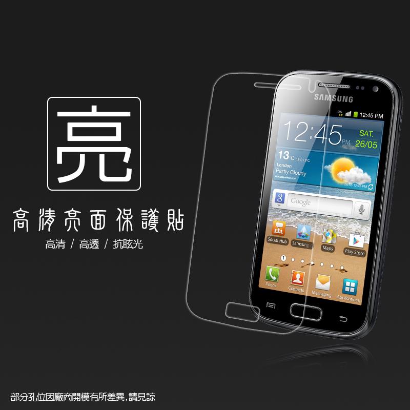 亮面螢幕保護貼 Samsung GALAXY Ace2 I8160 保護貼