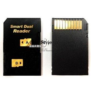 *╯新風尚潮流╭*威剛記憶卡 4G MS Pro Duo C4 sony相機 psp可用 AUSDH4GCL4-RA1-MS