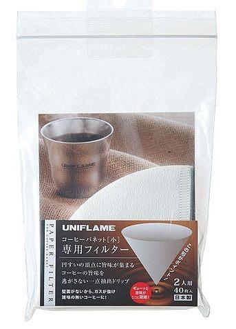 UNIFLAME 日本 | UL15 咖啡過濾紙2人用 | 秀山莊(664056)