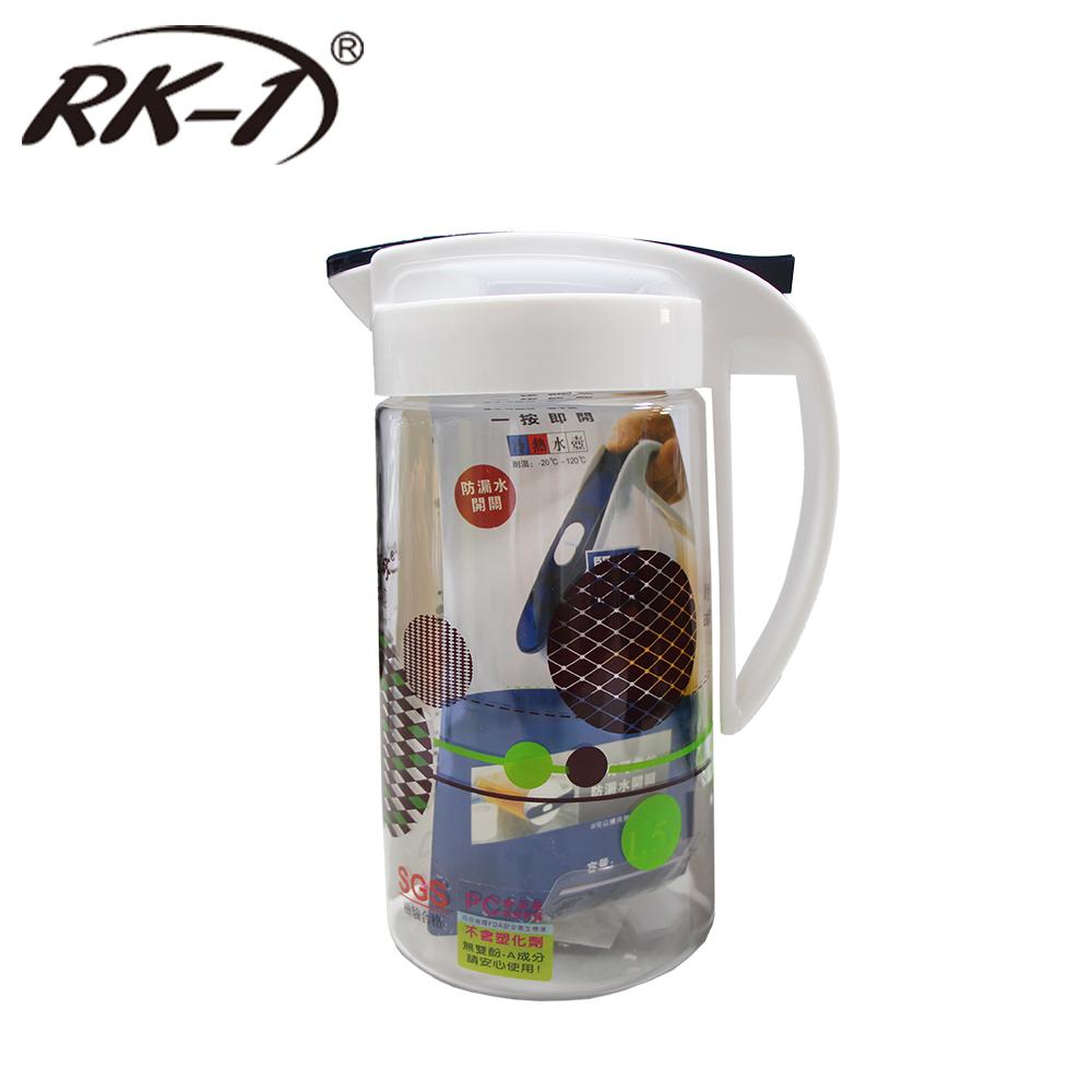 小玩子 RK-1 冷熱水壺 方便 喝水 泡茶 果汁 健康 大容量 1500ml RK-1011