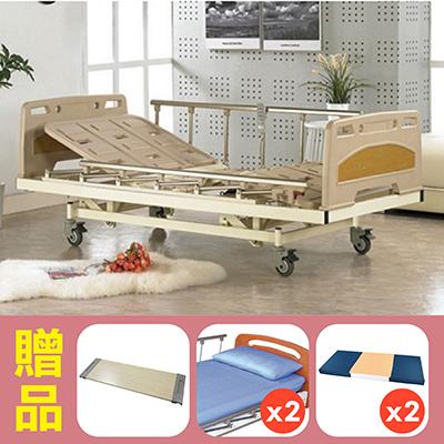 【耀宏】三馬達ABS護理床電動床YH310,贈品:餐桌板x1,床包x2,防漏中單x2