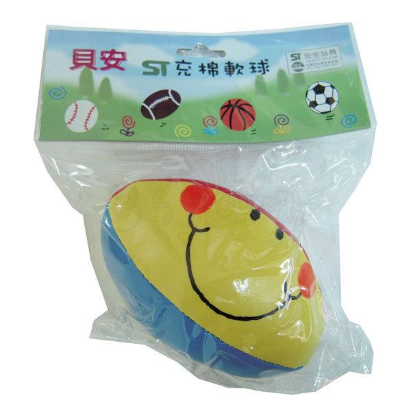 貝安ST軟球/4吋橄欖球【六甲媽咪】