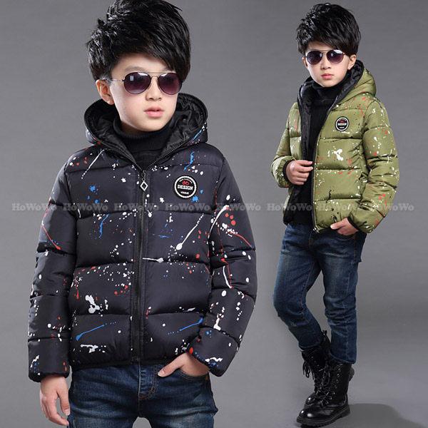 中大童外套 拉鍊式仿羽絨鋪棉連帽防風夾克大衣 FM14910