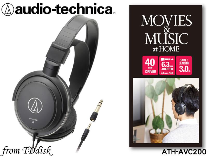志達電子 ATH-AVC200(11/15出) Audio-technica 日本鐵三角 密閉式耳罩式耳機 (台灣鐵三角公司貨) ATH-T200 後續機種