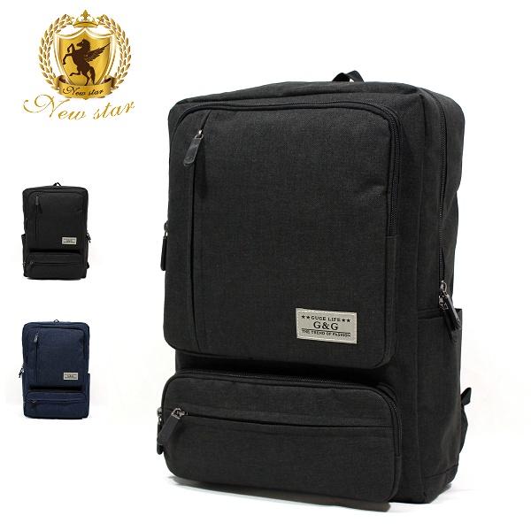 電腦包 日系簡約防水尼龍多口袋後背包 NEW STAR BK206