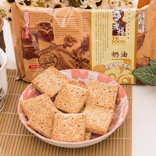 【老楊】遊台灣-奶油方塊酥(180g)