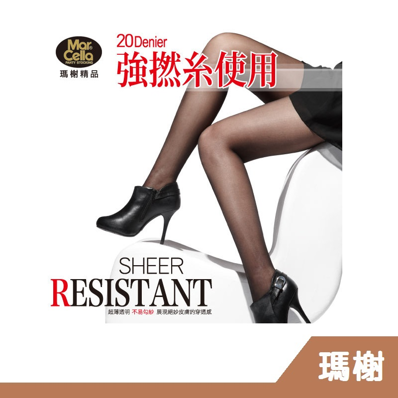 RH shop 瑪榭 強撚紗增強韌度透明褲襪/絲襪 台灣製 MA-9920