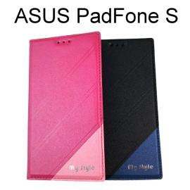 【My Style】都會隱磁皮套 ASUS PadFone S PF500KL