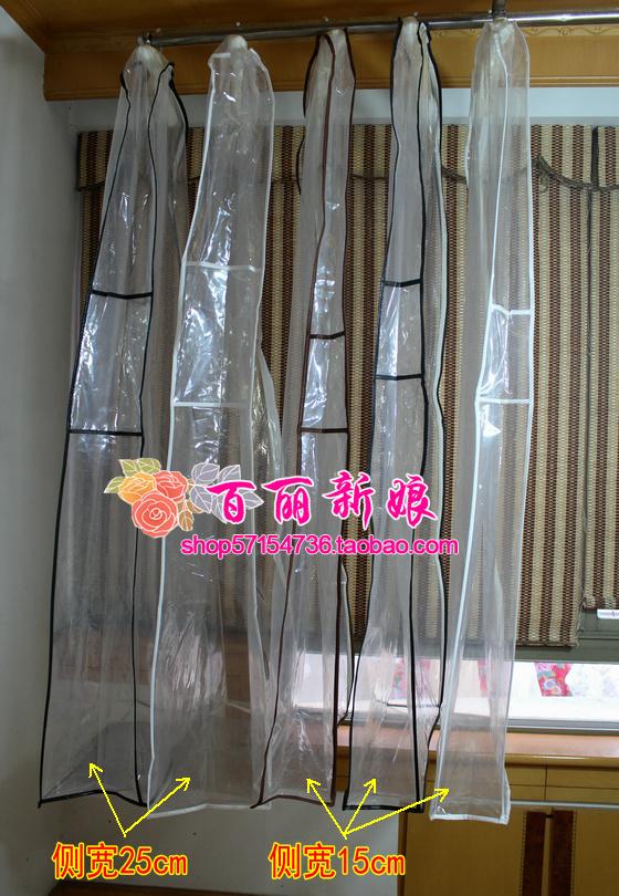 天使嫁衣【PL020L】禮服公司推薦超蓬婚紗專用透明防塵袋˙預購