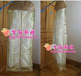 天使嫁衣【PL023】2色高檔耐用婚紗禮服公司專用防塵袋˙預購