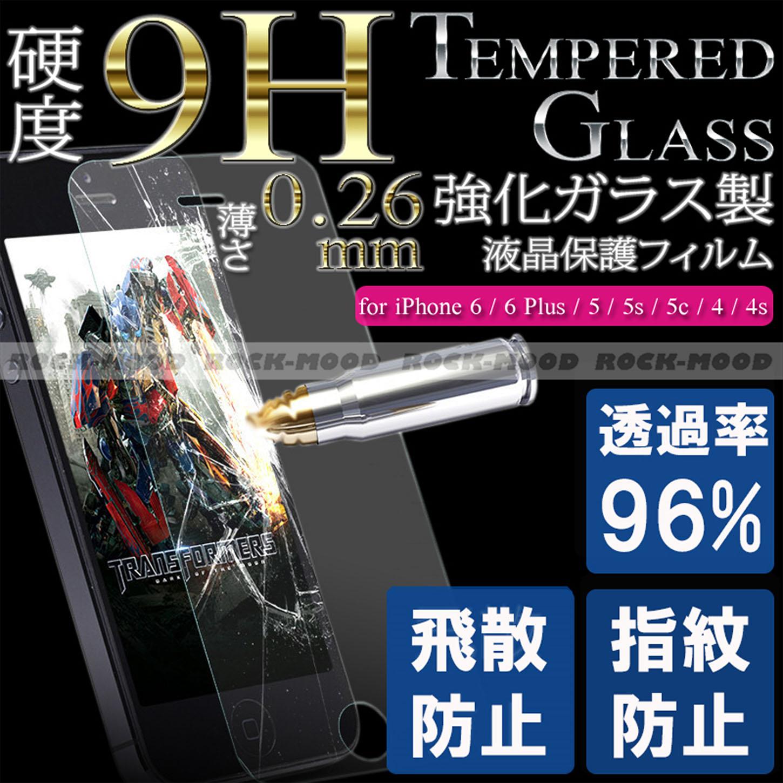 【當日出貨】iPhone6 Note5 A7 Z3 ZenFone2 蝴蝶2 G3 小米 2.5D 日本旭硝子鋼化玻璃貼 剛化膜ROCK-MOOD