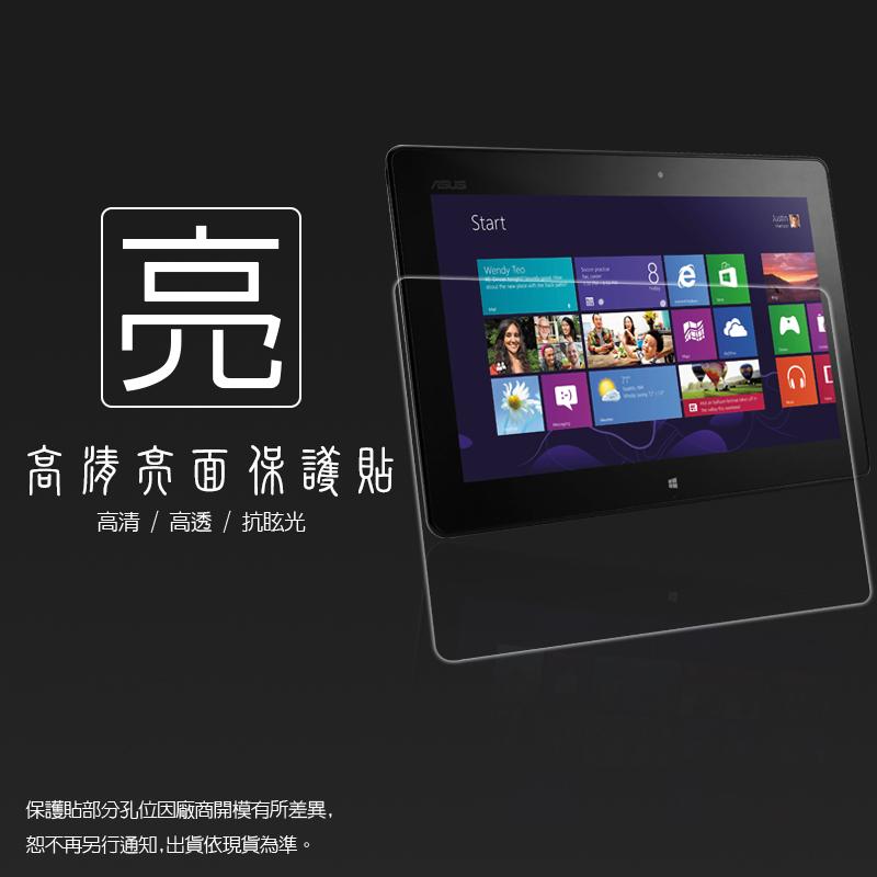 亮面螢幕保護貼 ASUS TF600 TF600T 10.0吋 螢幕保護貼