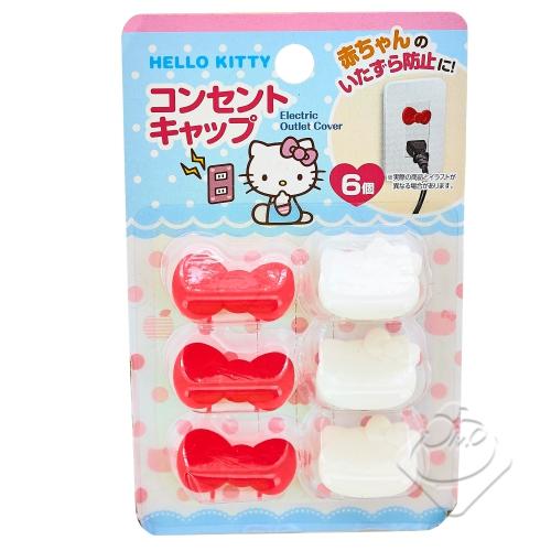 【三麗鷗】Hello Kitty安全防塵插座保護套/防塵蓋/插座保護/安全插座/防塵╭。☆║.Omo Omo go物趣.║☆。╮