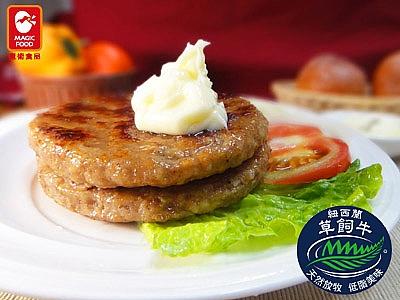 《魔術食品》牛肉堡排(120g×5片/包)(G0304)