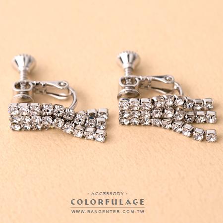 夾式耳環 3排方型水鑽 經典流蘇造型耳夾 簡約韓風單品 柒彩年代【ND336】一對