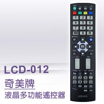 【遙控天王】LCD-012(CHIMEI奇美)S液晶/電漿電視遙控器**本售價為單支價格**