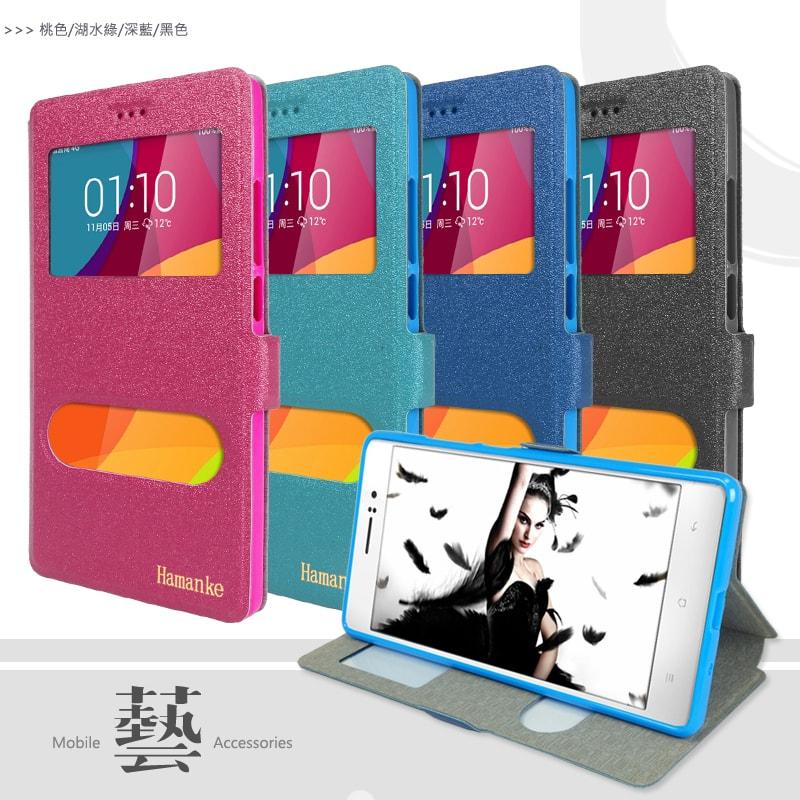 OPPO Mirror 5S A51F 藝系列 視窗側掀皮套/保護皮套/磁扣式皮套/保護套/保護殼/手機套