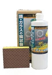 日本高森TU-200強力浴室鏡面玻璃水垢魚鱗紋去除劑/附有鑽石海綿(去除鏡面水垢)