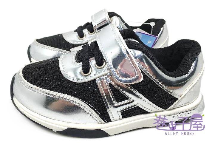 【巷子屋】知星王子 童款亮蔥金屬魔鬼氈運動休閒鞋 [608] 超值價$198