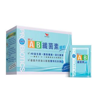 【統一】AB纖菌素菌粉 2g*30包/盒*20
